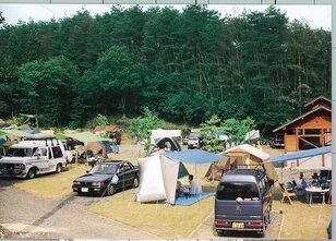 帝釈峡スコラ高原オートキャンプ場