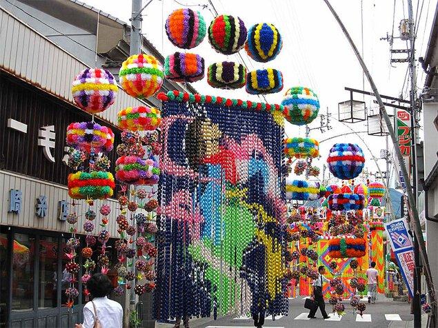 内子 笹祭り