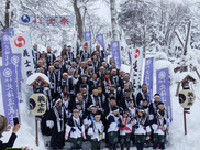 北海道義士祭