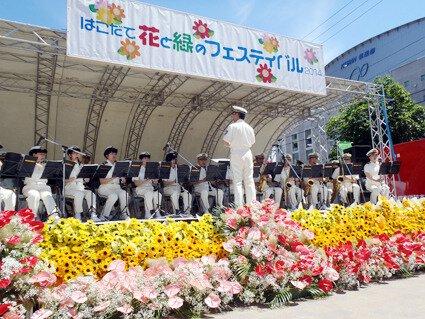 はこだて花と緑のフェスティバル2018