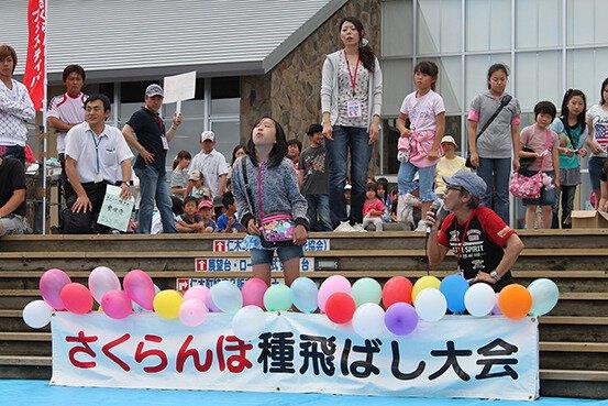 第35回 仁木町さくらんぼフェスティバル