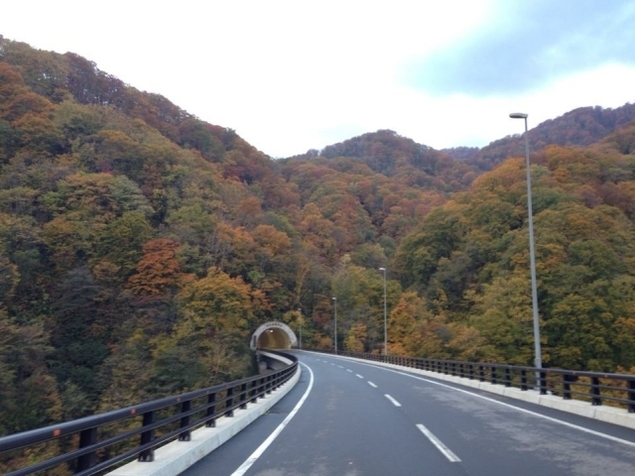 雲石峡の紅葉