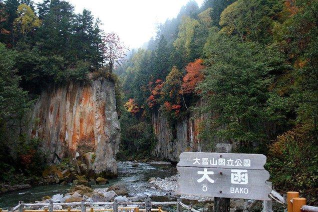 層雲峡(大函)の紅葉