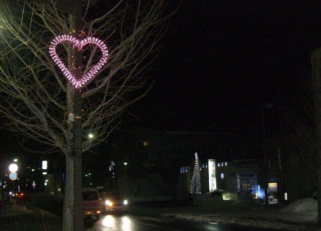花川中央商店街振興組合二世会 イルミネーション