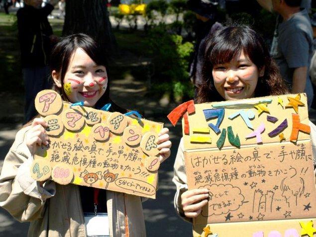 第12回アースデイ in 円山動物園