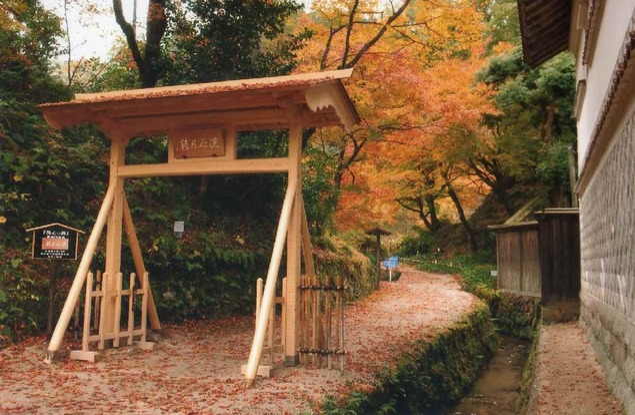 絲原記念館 庭園の紅葉