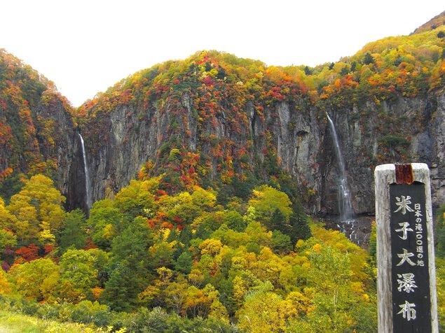 米子大瀑布の紅葉