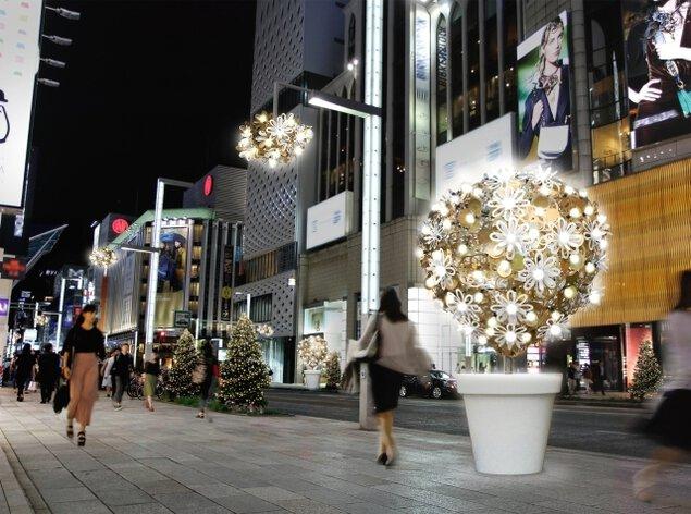 Ginza Chuo-dori 1-chome a 8-chome, Harumi Rua Sukiyabashi ~ Ginza 4-chome perto da intersecção