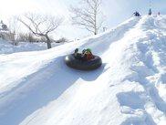 流氷絶景スライダー
