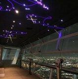 さきしまコスモタワー展望台