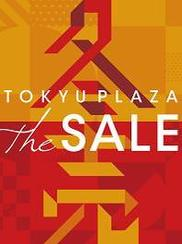 TOKYU PLAZA the SALE