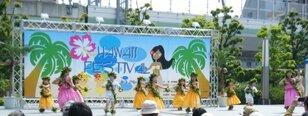 Hawaii Festival in OSAKA 2017