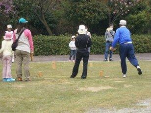 広島市森林公園 パークスポーツをやってみよう