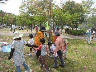 広島市森林公園 ネイチャーゲーム