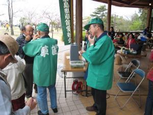 広島市森林公園  草笛講習会