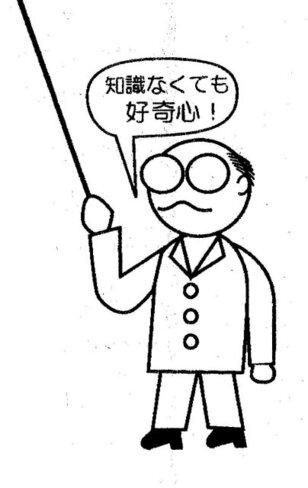 自然かんさつ塾(2017年春期)