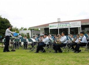国営昭和記念公園 緑のフィールドコンサート