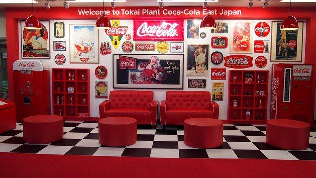 コカ・コーラ ボトラーズジャパン東海工場