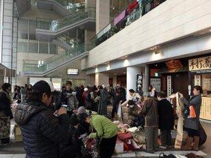 「品川インターシティ」フリーマーケット(4月)