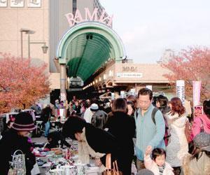 「飯田橋ラムラ」フリーマーケット(4月)
