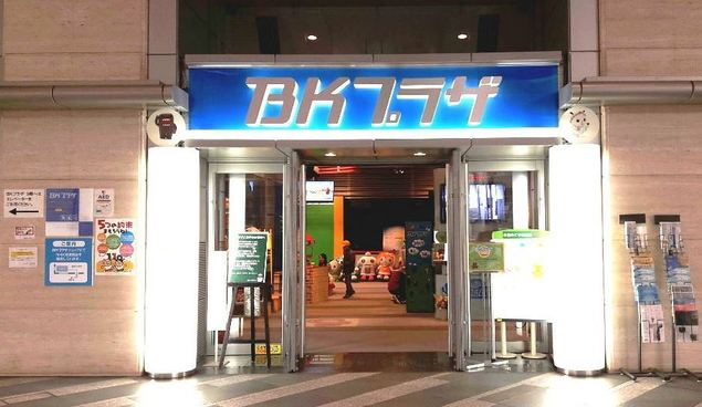 NHK大阪放送局BKプラザ