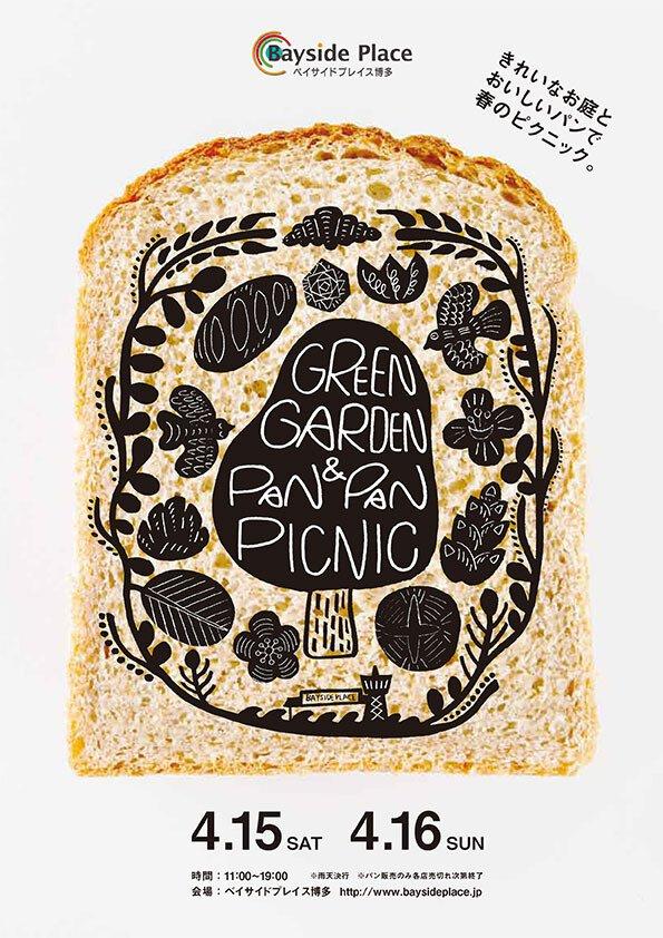 GREEN GARDEN&PAN PAN PICNIC
