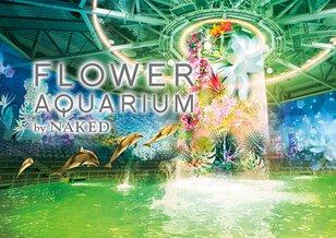 FLOWER AQUARIUM by NAKED