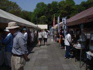 愛知県森林公園里山市場(4月)