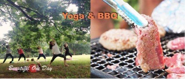 ランヨガ and BBQ