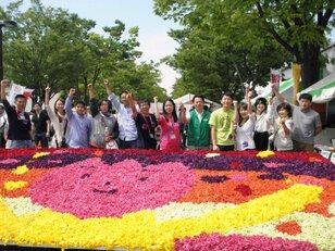 渋谷公園通フラワーフェスティバル