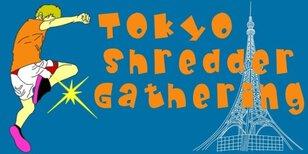 Tokyo Shredder Gathering15(フットバッグ イベント)