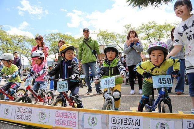 ストライダーレース・ドリームレーサーカップ in 千葉袖ヶ浦大会