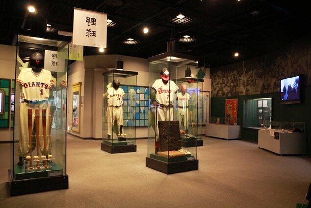 東京都の博物館・科学館(2ページ目)