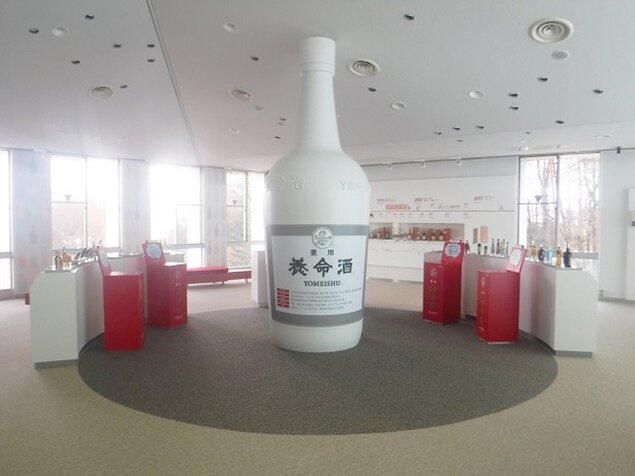 養命酒健康の森 駒ヶ根工場