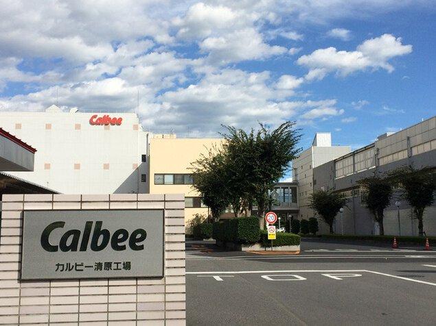 【工場見学中止】カルビー 清原工場