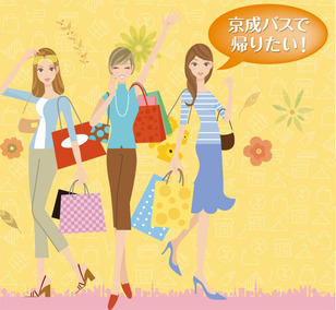 海浜幕張駅→幕張本郷駅 帰りのバスチケットプレゼント!