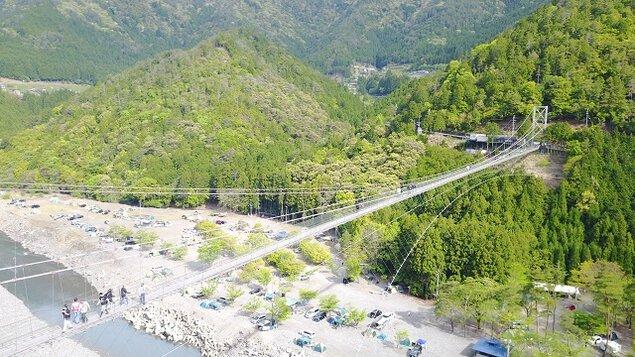 【一時休業】心のふるさと つり橋の里キャンプ場