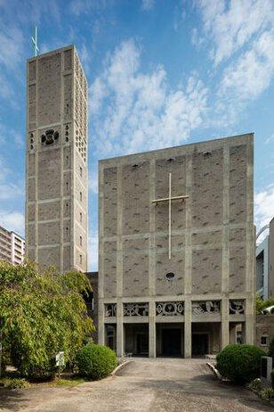 村野藤吾の建築 世界平和記念聖堂を起点に