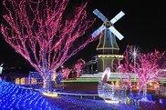 霞ケ浦総合公園オランダ型風車前広場