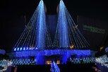 南長野 2019 未来(あす)への橋を架けよう