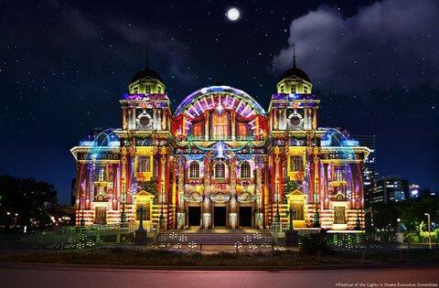 OSAKA光のルネサンス2017 ウォールタペストリー・大阪市中央公会堂特別公演