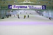 狭山スキー場 2017-2018シーズン オープン