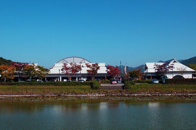 道の駅 北はりまエコミュージアム