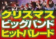 東京国際フォーラム ホールC