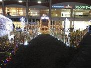 JR長岡京駅西口一帯・バンビオ広場公園