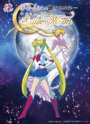 美少女戦士セーラームーン×TeNQ企画展 Over the Sailor Moon~宇宙への招待~