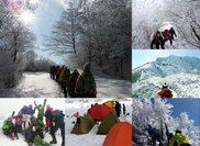 楽しく安全に雪山登山を楽しむ雪山チャレンジ教室 堂ヶ森