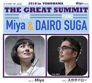 Miya プレゼンツ ア ストーリー オブ ジャズ・グレートサミット 2018 in 横浜