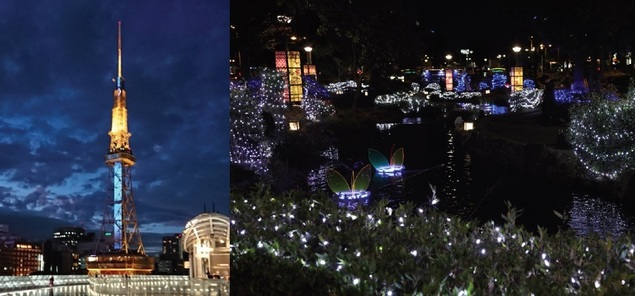 久屋大通公園(名古屋テレビ塔~もちの木広場)