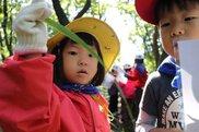 第12回あばれんぼの森のようちえん 桜が丘公園